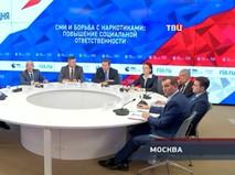 """""""Петровка, 38"""". Эфир от 05.02.2019 20:00"""