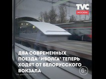 """Современные поезда """"Иволга"""""""