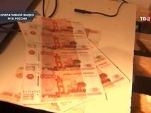 """""""Петровка, 38"""". Эфир от 07.02.2019 20:00"""