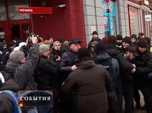 """""""События"""". Эфир от 10.02.2019 00:10"""