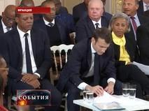 """""""События"""". Эфир от 08.02.2019 19:40"""