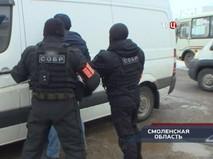 """""""Петровка, 38"""". Эфир от 14.02.2019 20:00"""