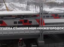 """МЦК """"Нижегородская"""""""