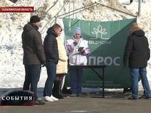 """""""События"""". Эфир от 19.02.2019 11:30"""