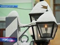 """""""Город новостей"""". Эфир от 25.02.2019 14:50"""