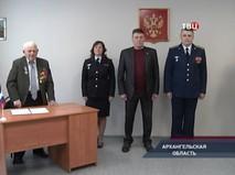 """""""Петровка, 38"""". Эфир от 25.02.2019 20:00"""