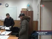 """""""Петровка, 38"""". Эфир от 27.02.2019 20:00"""