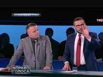 """""""Украина: бои без правил"""""""