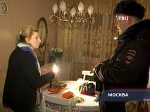 """""""Петровка, 38"""". Эфир от 11.03.2019 20:00"""