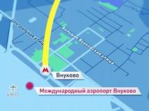 """""""Город новостей"""". Эфир от 12.03.2019 14:50"""