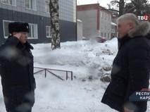 """""""Петровка, 38"""". Эфир от 17.03.2019 11:45"""