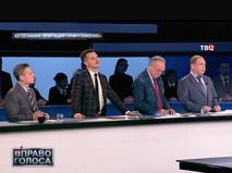 """""""Югославия: операция """"Уничтожение"""""""