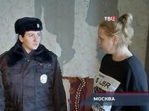 """""""Петровка, 38"""". Эфир от 21.03.2019 20:00"""