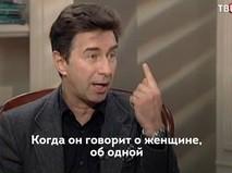 Валерий Сюткин отмечает день рождения