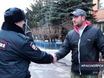"""""""Петровка, 38"""". Эфир от 27.03.2019 20:00"""
