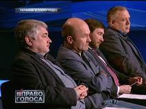 """""""Украина: в плену чудес"""""""