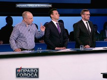 """""""Украина: гонка на выживание"""""""
