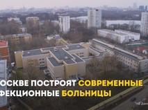 Инфекционные больницы