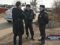 """""""Петровка, 38"""". Эфир от 09.04.2019 20:00"""