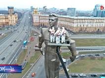 """""""Город новостей"""". Эфир от 11.04.2019 14:50"""