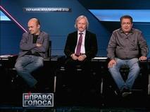 """""""Украина: анализируй это!"""""""