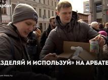 """Акция """"Разделяй и используй"""""""