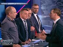 """Украина: доживём до понедельника?"""