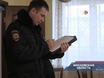 """""""Петровка, 38"""". Эфир от 18.04.2019 20:00"""