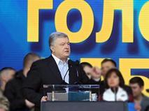"""Специальный репортаж """"Событий"""". """"Украина. Меньшее зло?"""""""