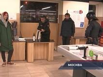 """""""Петровка, 38"""". Эфир от 22.04.2019 20:00"""