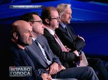 """""""Украина: конец шоу?"""""""