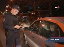 """""""Петровка, 38"""". Эфир от 29.04.2019 20:00"""