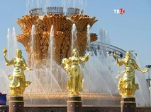 """""""Город новостей"""". Эфир от 30.04.2019 14:50"""
