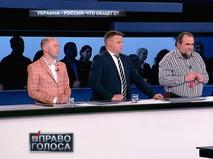 """""""Украина - Россия: что общего?"""""""