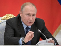 Владимир Путин проводит заседание Совета по стратегическому развитию и национальным проектам