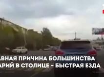 До конца года на 16 улицах Москвы снизят скоростной режим