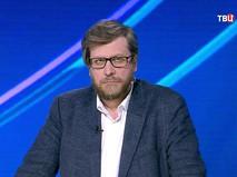 Фёдор Лукьянов. Эфир от 18.05.2019