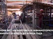 Станции БКЛ