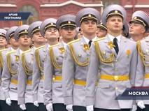 """""""Петровка, 38"""". Эфир от 20.05.2019 20:00"""