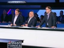 """Право голоса. """"Украина: битва за власть"""""""