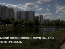 Участок трассы Солнцево-Бутово-Видное