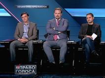 """""""Украина снова перед выбором"""""""