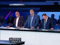 """""""НАТО: страх и ненависть"""""""