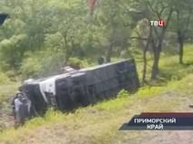"""""""Петровка, 38"""". Эфир от 29.05.2019 20:00"""