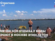 100 зон отдыха в Москве