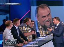 """""""Украина: две войны"""""""
