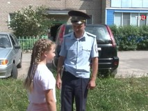 """""""Петровка, 38"""". Эфир от 04.06.2019 04:10"""