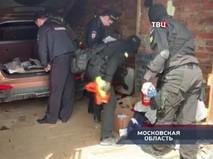 """""""Петровка, 38"""". Эфир от 06.06.2019 20:00"""