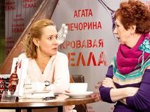 """Моя любимая свекровь. Анонс. """"Моя любимая свекровь. Московские каникулы"""". 3-я и 4-я серии"""