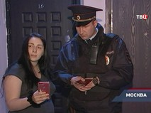 """""""Петровка, 38"""". Эфир от 13.06.2019 20:00"""